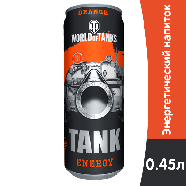 Энергетический напиток Tank World of Tanks Orange