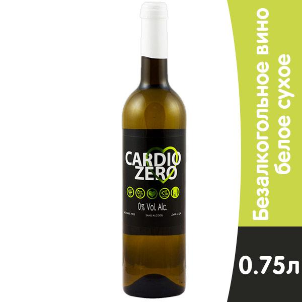 Безалкогольное вино Cardio Zero белое сухое 0.75 литра, стекло фото