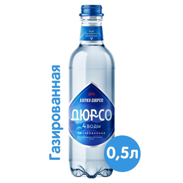 Вода 4 воды Абрау-Дюрсо 0.5 литра, газ, пэт, 12 шт. в уп.