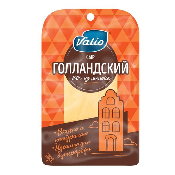 Сыр Valio Голландский 45% нарезка БЗМЖ 120 гр фото