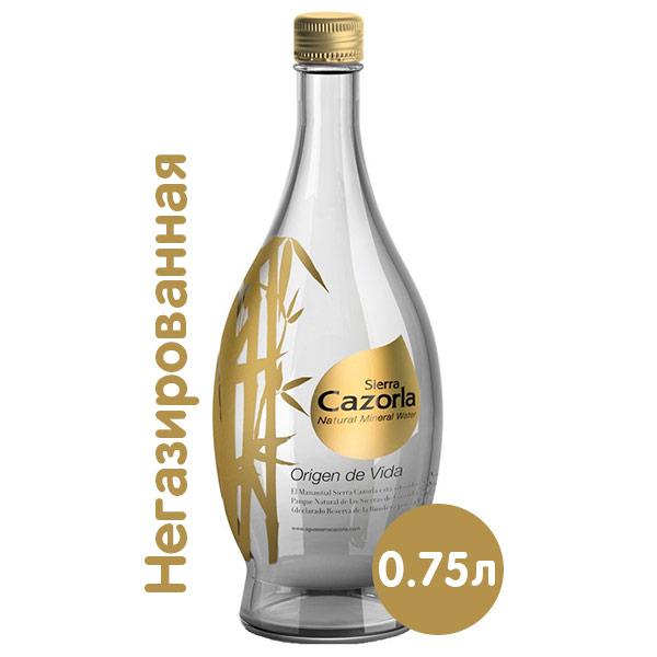Вода Sierra Cazorla / Сьерра Казорла Империал 0.75 литра, без газа, стекло фото