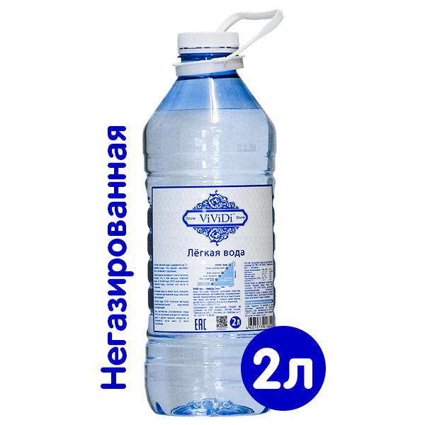 Легкая вода ViViDi Snow 2 литра, без газа, пэт, 4 шт. в уп. фото