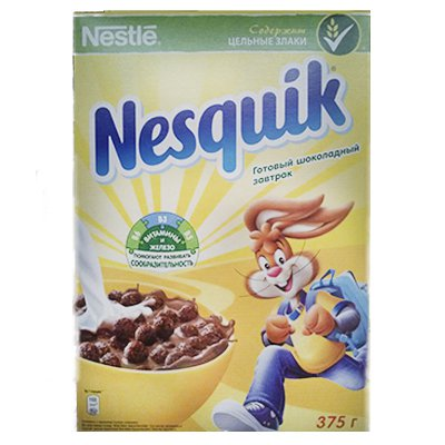 Готовый завтрак Nesquik шоколадный 375гр (2шт)