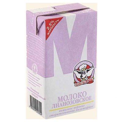 Молоко Лианозовское «М»2,5% 950г (12шт.)
