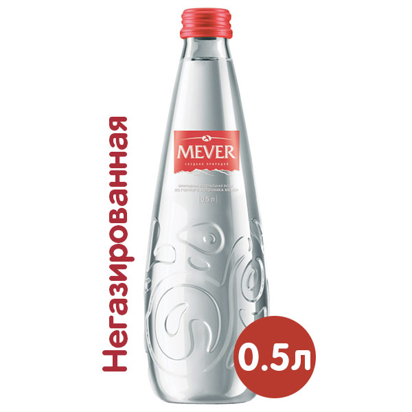 Вода Mever из горного источника 0.5 литра, без газа, стекло, 12 шт. в уп. фото