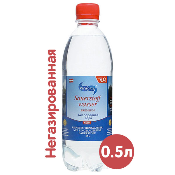 Вода VitaoxyV 0.5 литра, без газа, пэт, 12 шт. в уп. фото