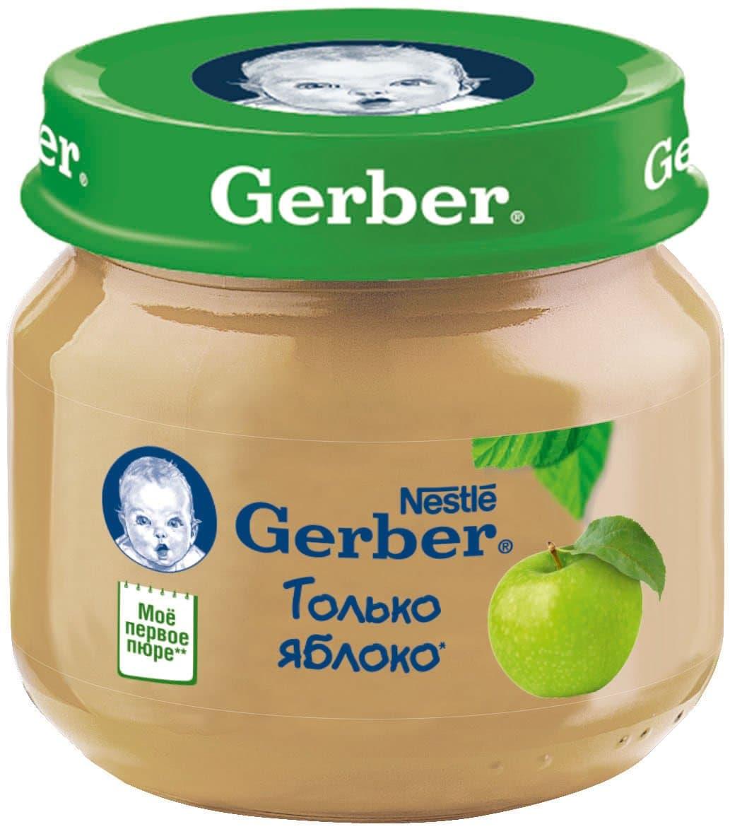 Пюре Gerber яблоко 130гр (4шт)
