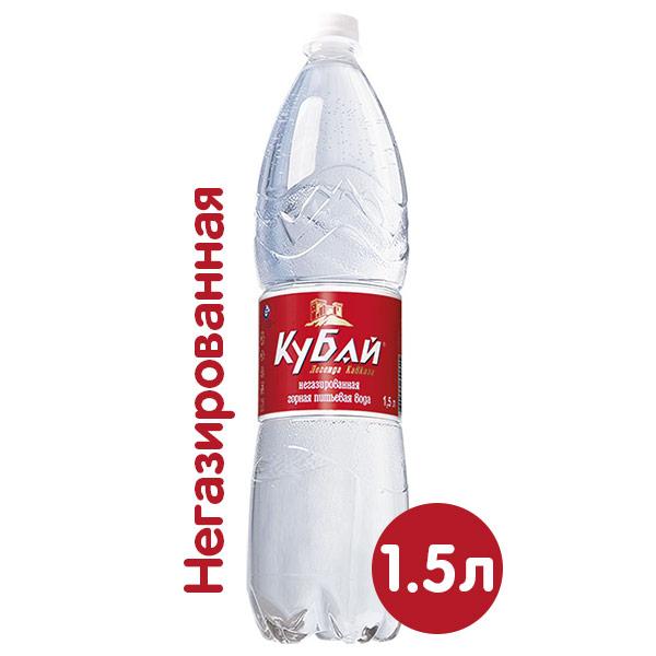 Вода Кубай 1.5 литра, без газа, пэт, 6 шт. в уп. фото