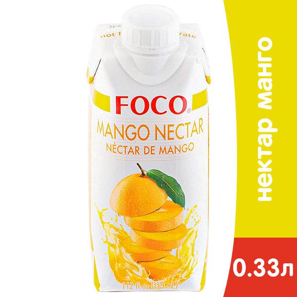 Нектар манго FOCO 0.33 литра, без газа, пак, 12шт. в уп. фото