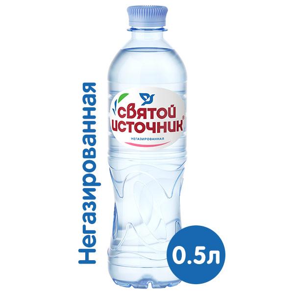 Вода Святой Источник 0.5 литра, без газа, пэт, 12 шт. в уп. фото
