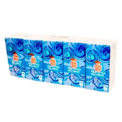 Носовые платочки Fine Life без аромата 2 слоя (10х10 шт.)