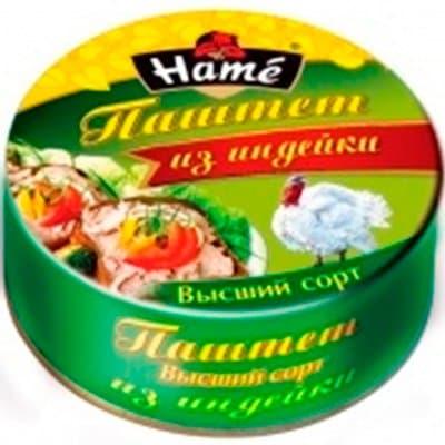 Паштет из мяса индейки Hame 250гр*2шт