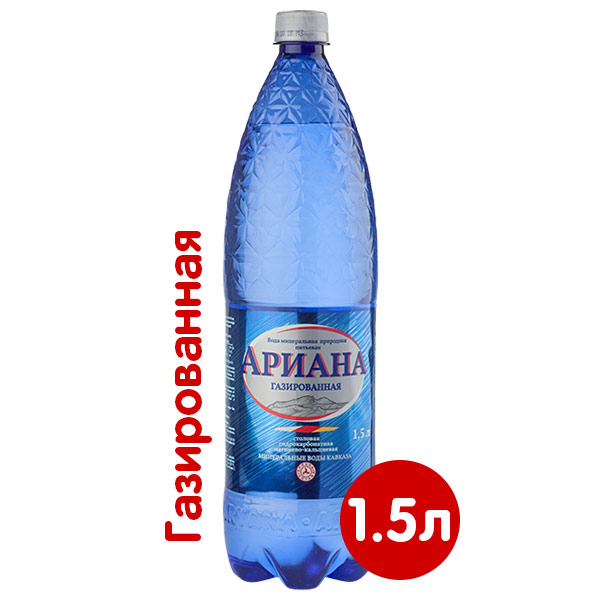 Вода Ариана 1.5 литра, газ, пэт, 6 шт. в уп. фото