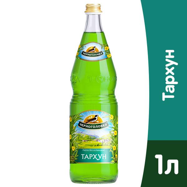 Черноголовка Тархун 1 литр, стекло, 6 шт. в уп.