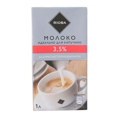 Молоко Rioba идеально для капучино 3,5% БЗМЖ 1 литр, 12 шт. в уп. фото