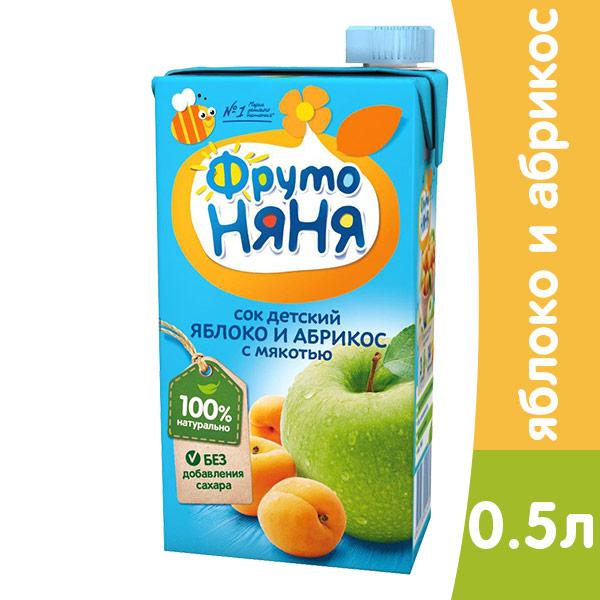 ФрутоНяня яблоко / абрикос с мякотью 0,5л (6шт) фото