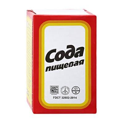 Сода пищевая 500 гр фото