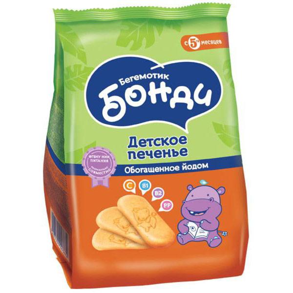 Печенье детское Бегемотик Бонди обогащённое йодом 180 гр