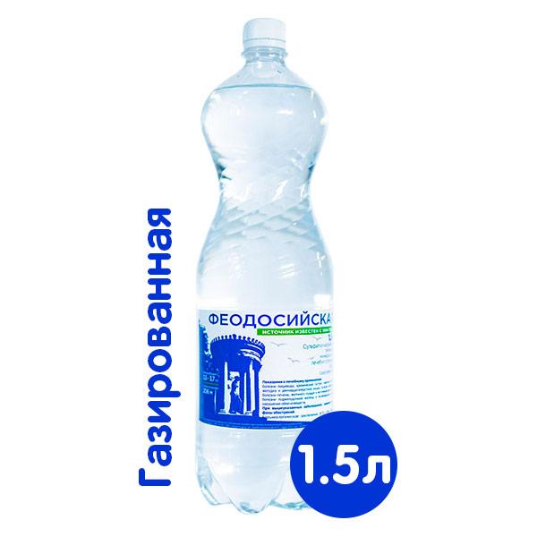 Вода Феодосийская лечебно-столовая 1.5 литра, газ, пэт, 6 шт. в уп. фото