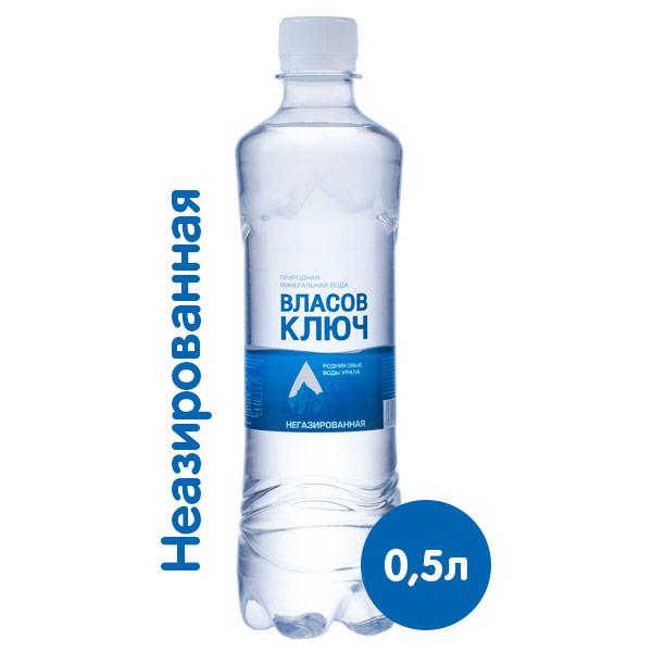 Вода Власов ключ 0,5 литра, без газа, пэт, 12 шт. в уп. фото