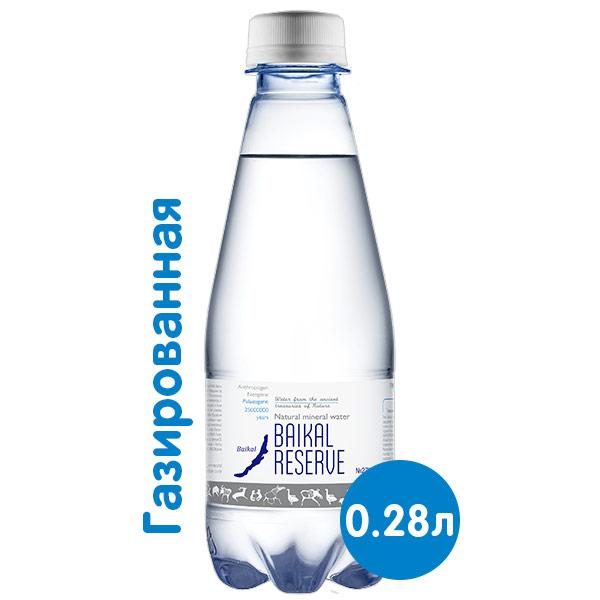 Вода Baikal Reserve 0.28 литра, газ, пэт, 12 шт. в уп.