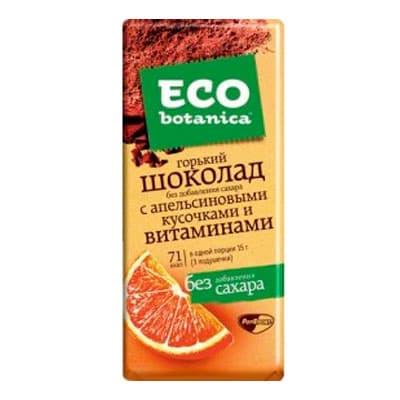 Шоколад Eco Botanica с апельсиновыми кусочками 90 гр