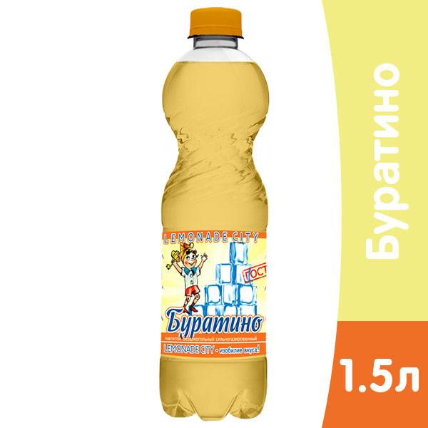 Lemonade City Буратино, 1,5 литра, газ, пэт, 6 шт. в уп