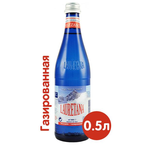 Вода Lauretana 0.5 литра, газ, стекло, 20 шт. в уп.