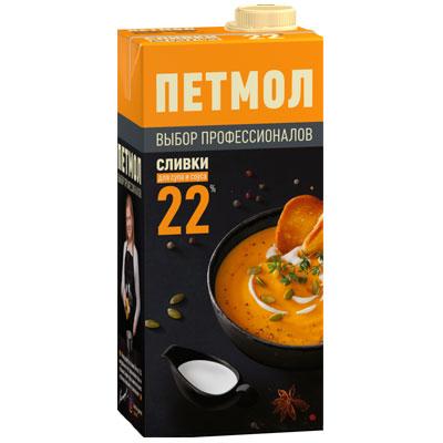 Сливки Петмол 22% БЗМЖ 1000 гр