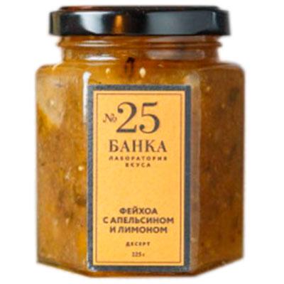Десерт Фейхоа с апельсином и лимоном (Ферма Кондрашова Н.) 225 гр