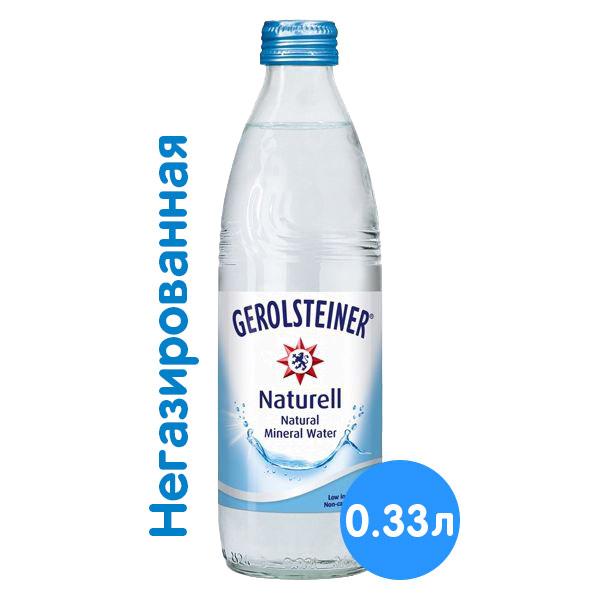 Вода Gerolsteiner Naturell 0.33 литра, без газа, стекло, 24 шт. в уп. фото