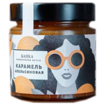 Карамель апельсиновая (Ферма Кондрашова Н.) 250 гр