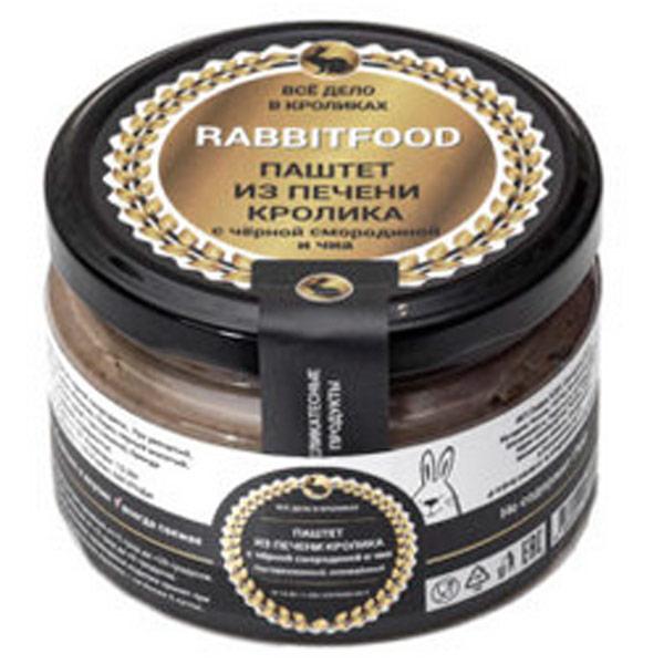 Паштет из мяса кролика Rabbit food с чёрной смородиной и чиа 200 гр