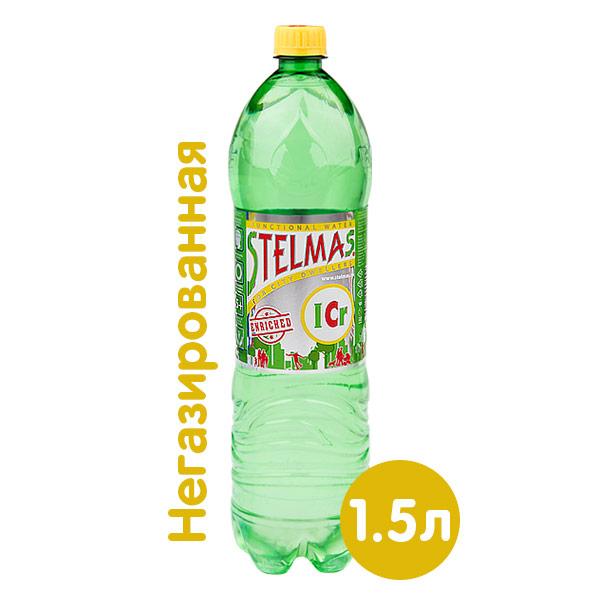 Вода Stelmas Zn Se 1.5 литра, без газа, пэт, 6 шт. в уп. фото