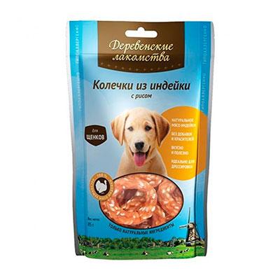 Деревенские лакомства для собак колечки из индейки с рисом 85 гр фото