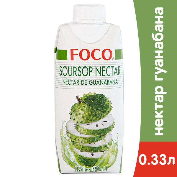 Нектар гуанабаны FOCO 0.33 литра, без газа, пак, 12шт. в уп. фото