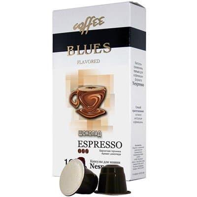Кофе в капсулах Blues Шоколад (10шт.) фото