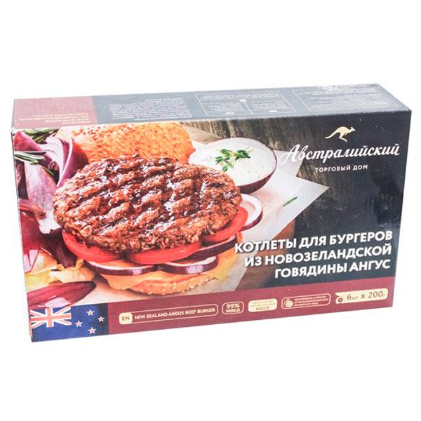 Котлеты для бургеров из говядины Ангус замороженные 6шт*200 гр фото