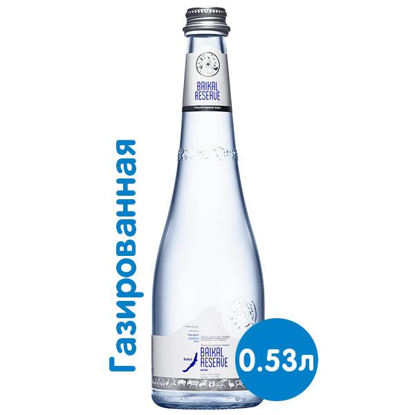 Вода Baikal Reserve 0.53 литра, газ, стекло, 20 шт. в уп.
