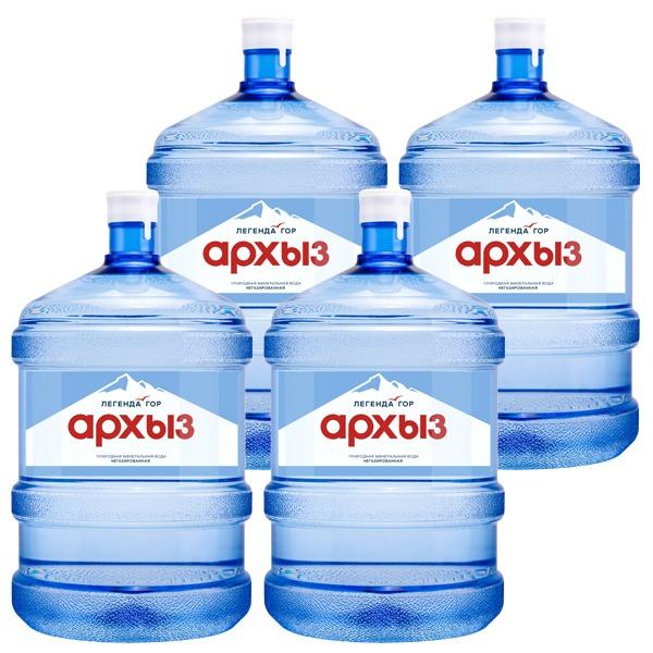 4 бутыли воды Легенда Гор Архыз 19 литров
