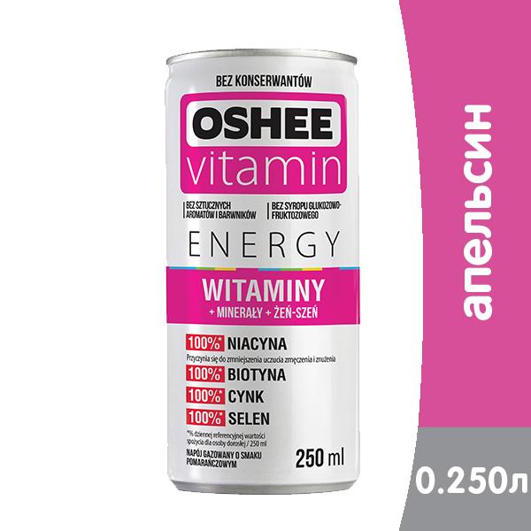 Функциональный напиток Oshee Energy Vitamins апельсин 0.25 литра, ж/б, 24 шт. в уп. фото