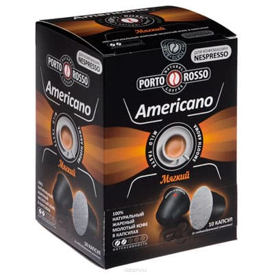 Кофе Porto Rosso Americano мягкий 5 гр 10 капсул