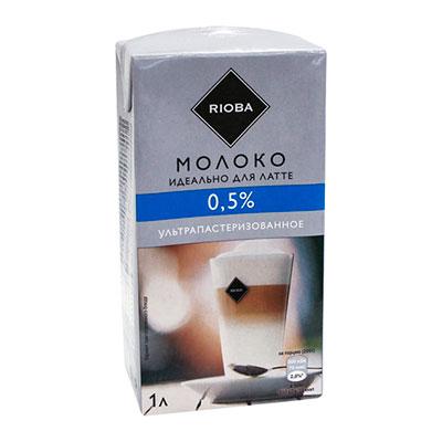 Молоко Rioba идеально для латте 0,5% БЗМЖ 1 литр, 12 шт. в уп. фото