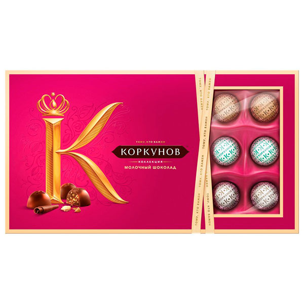 Конфеты Коркунов коллекция из молочного шоколада 192 гр