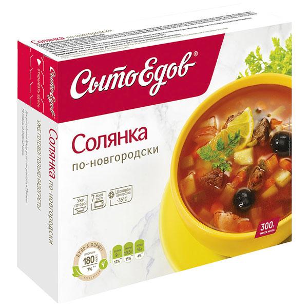Солянка Сытоедов мясная по-новгородски 300 гр