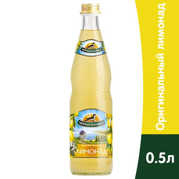 Черноголовка Лимонад Оригинальный 0,5л ст (12шт) фото