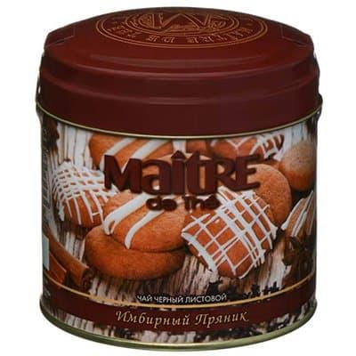 Чай Maitre Имбирный пряник 90гр.