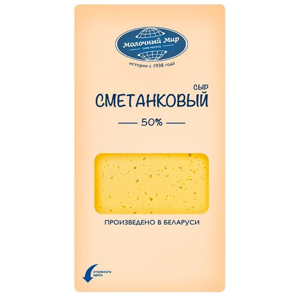 Сыр Молочный мир Сметанковый нарезка 50% БЗМЖ 150 гр