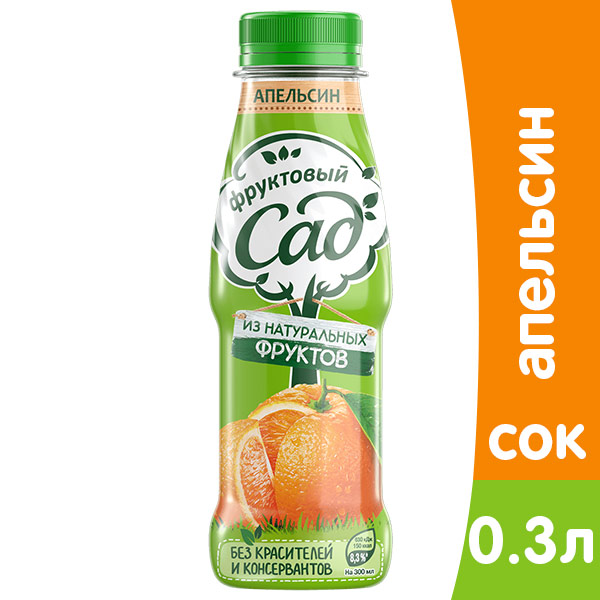 Сок Фруктовый сад апельсин 0.3 литра, пэт, 6 шт. в уп.