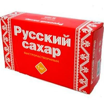 Сахар рафинад Русский (1кг) фото